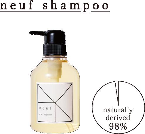neuf shampoo